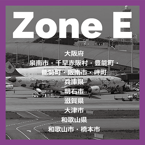 ワークグループレッスン(ゾーンE)…6名