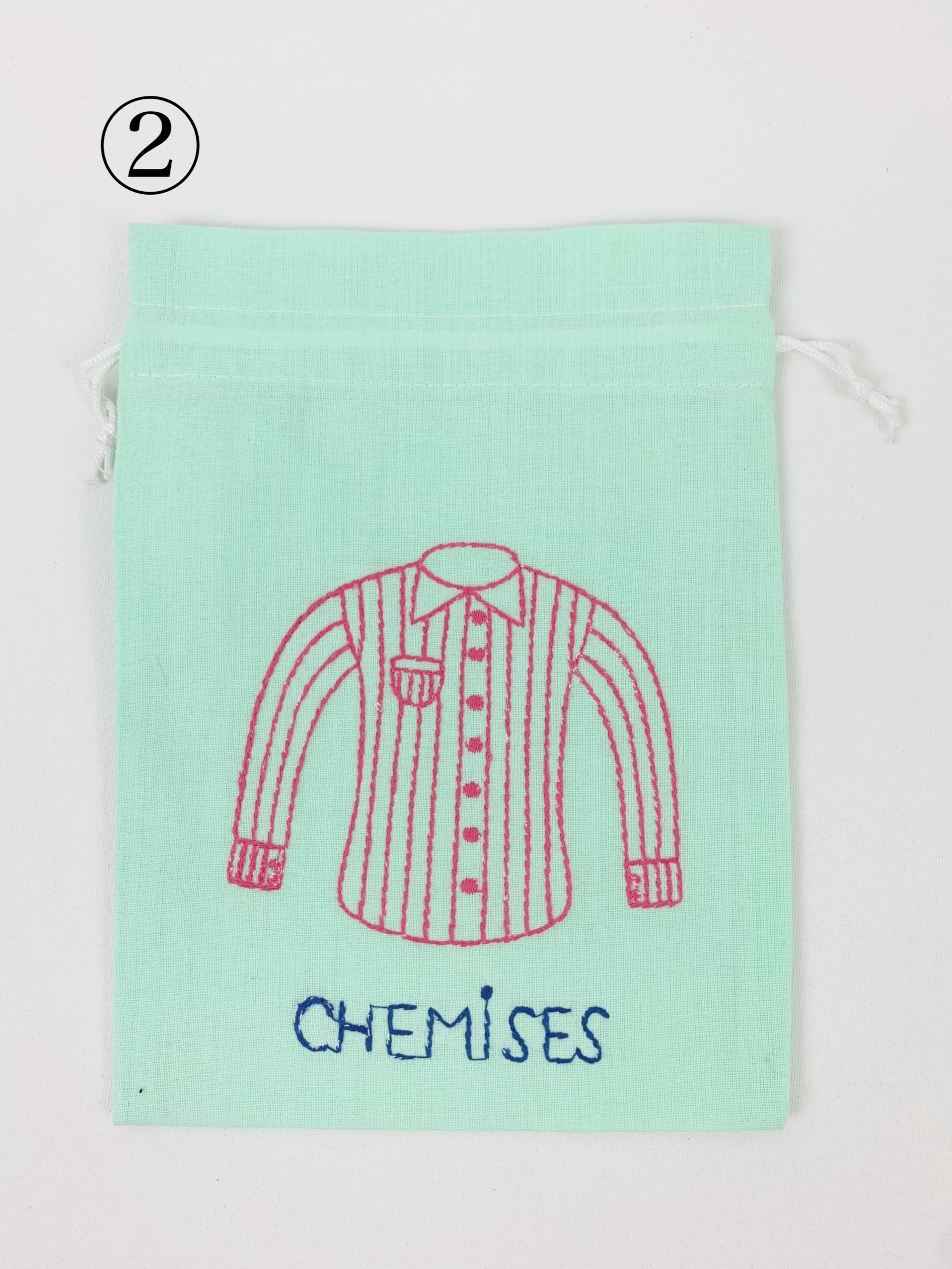 【セール】刺繍巾着S