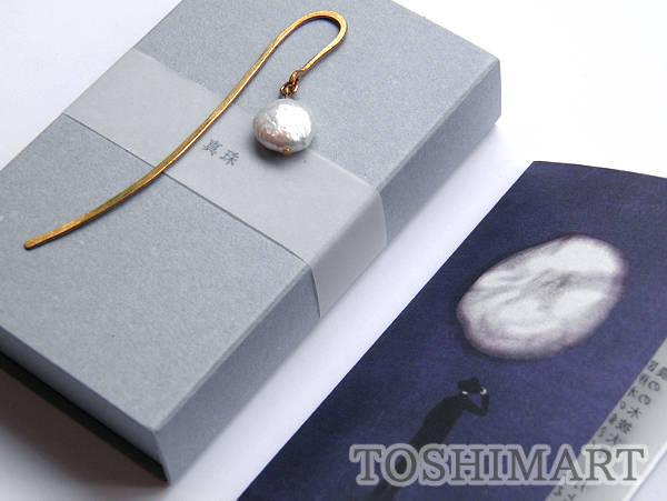 ブックマーカー - 旅の標本箱 パール - TOSHIMART
