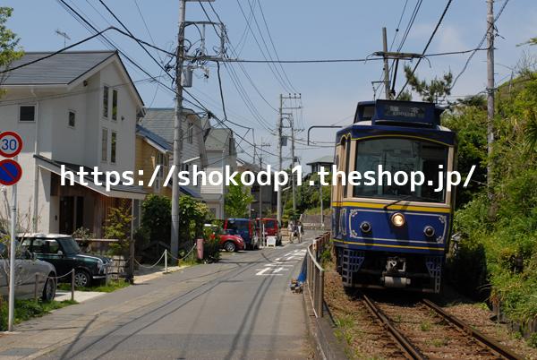 江ノ電10形と街DSC_0103