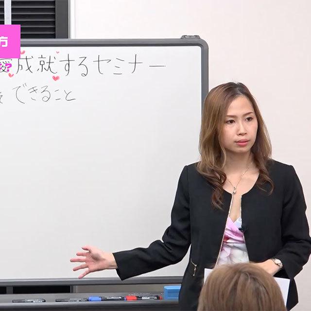 《DVD版》あっさり、カンタン、円満に!W不倫から成就するセミナー - 画像2