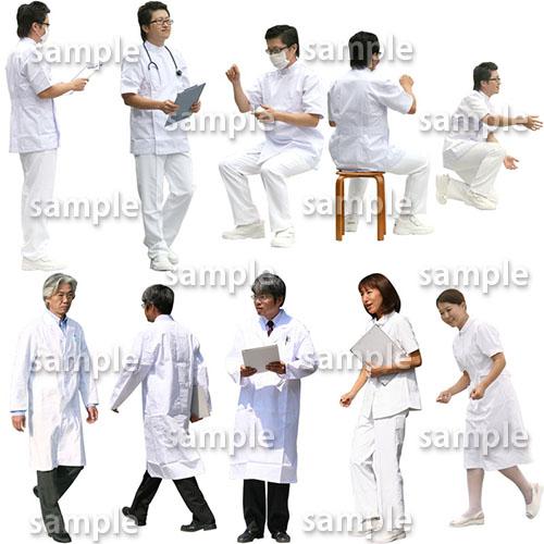医療人物SketchUp素材10個 4p_set043 - 画像2