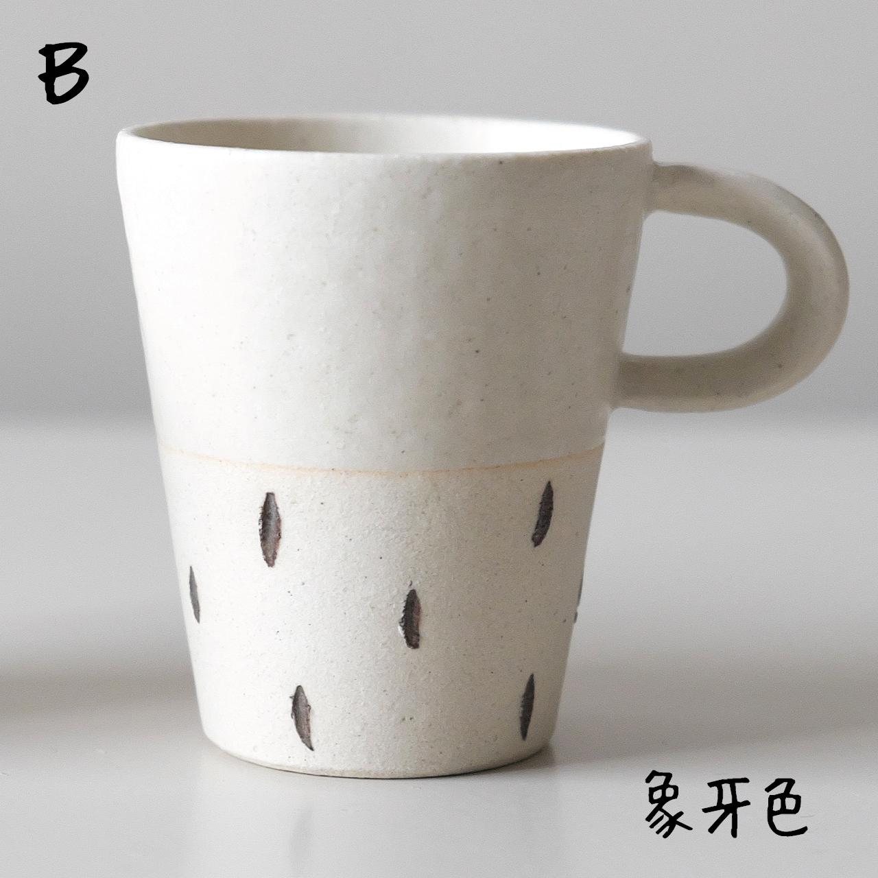 【竹口要】エスプレッソカップ