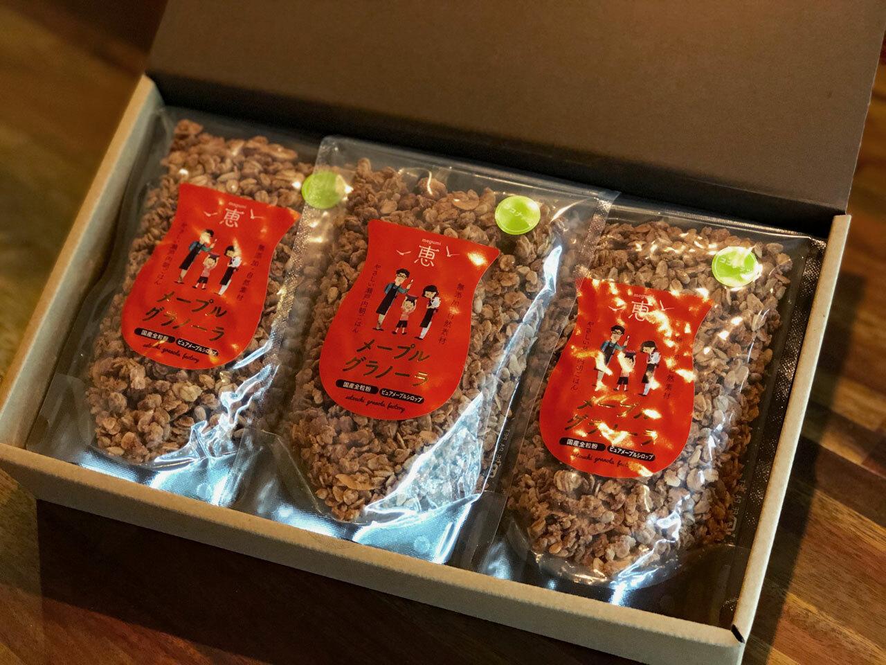 gift box (シリアルタイプ3パック対応)