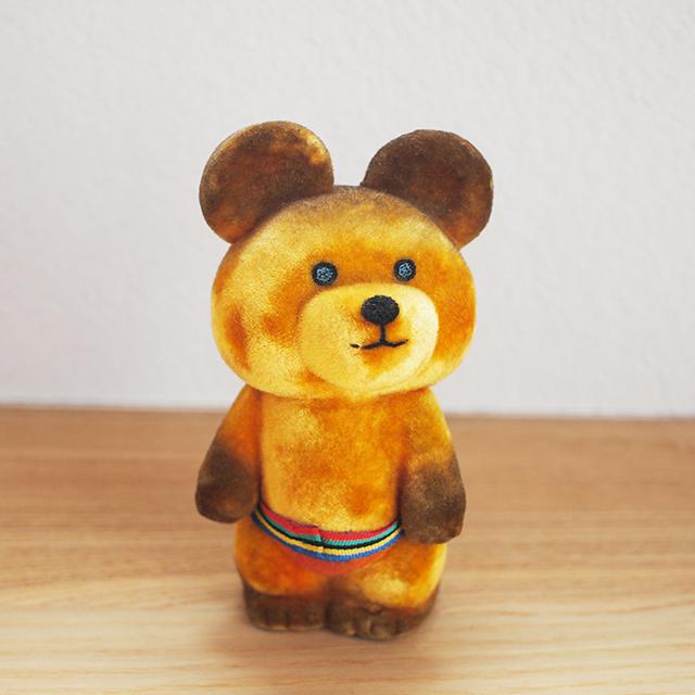 【ロシア】 こぐまのミーシャ フロッキー人形 (旧ソ連)