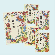 集団読書テキスト 小学校高学年向き特選20点セット【2018年度版】