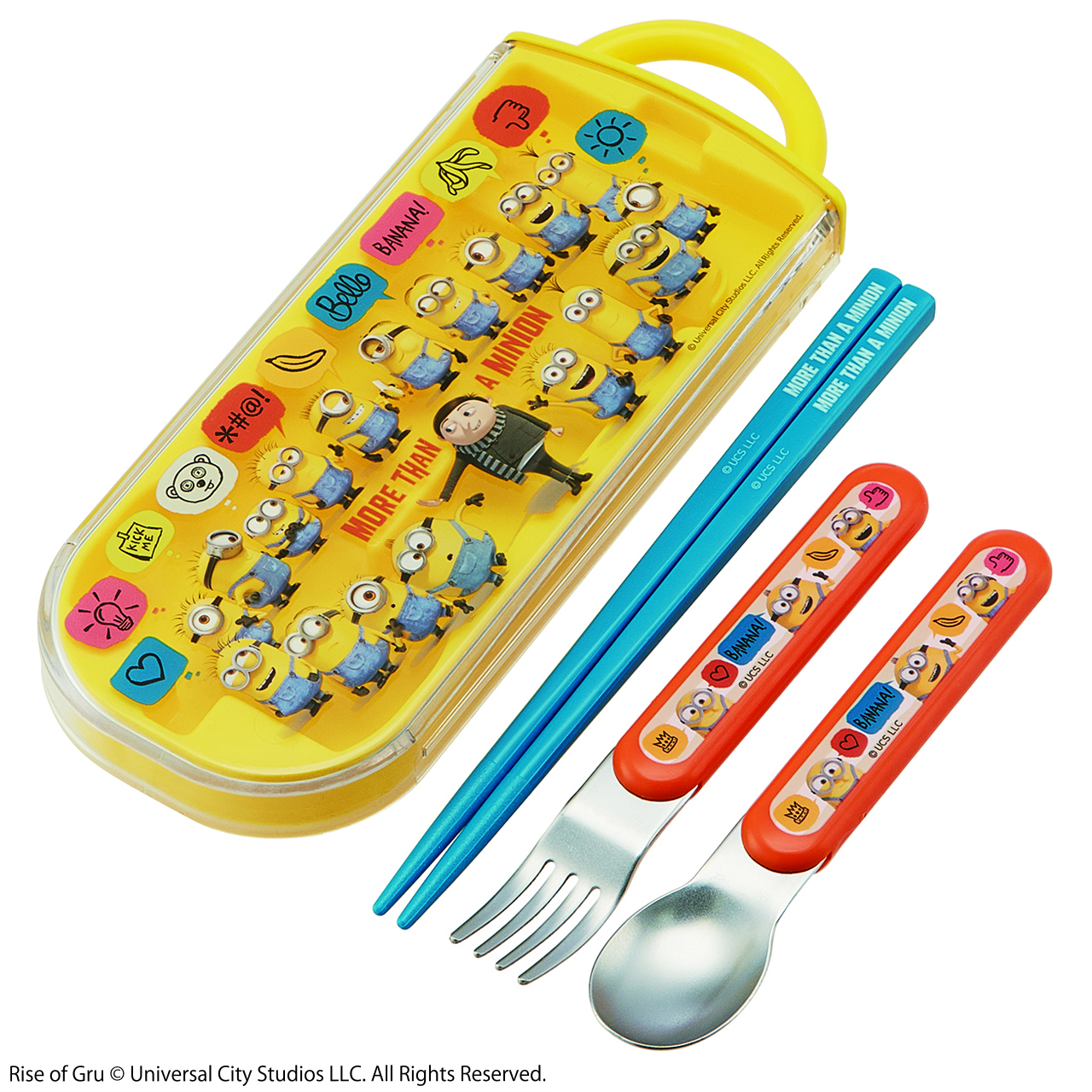 食洗機対応スライド式トリオセット/ミニオン(ミニオンズフィーバー)