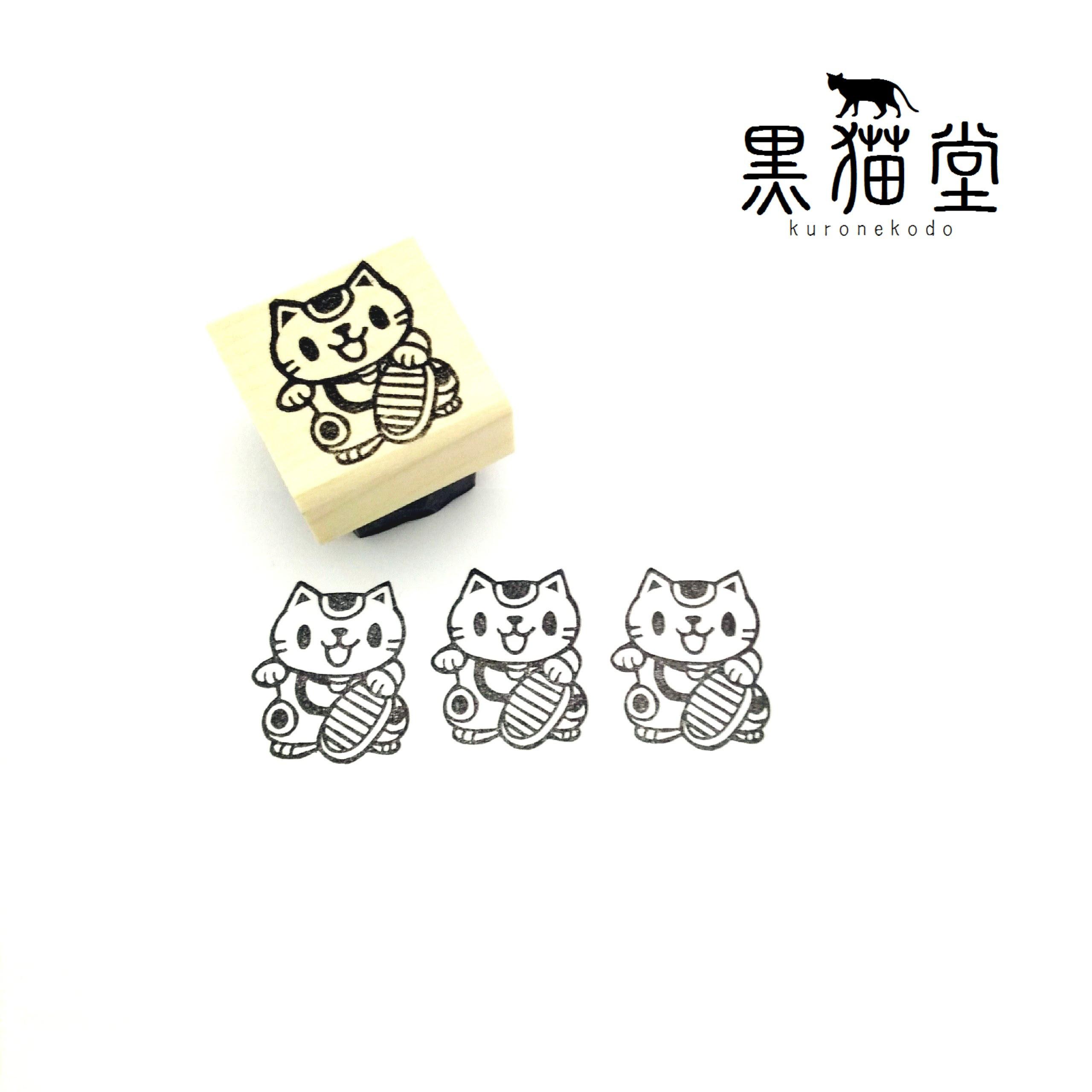 招き猫(中)