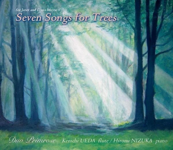 「七つの木に寄せる歌」 デュオ・プリムローズ(上田賢一:フルート、二塚裕美:ピアノ)