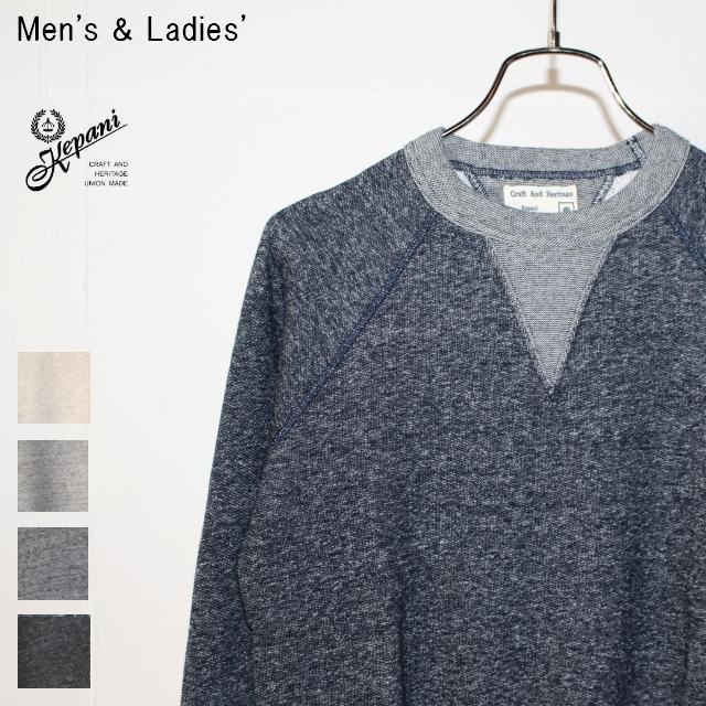 Kepani スウェットクルー Harris-Ⅱ TS8301MS (D.NAVY) 【Men's / Ladies'】