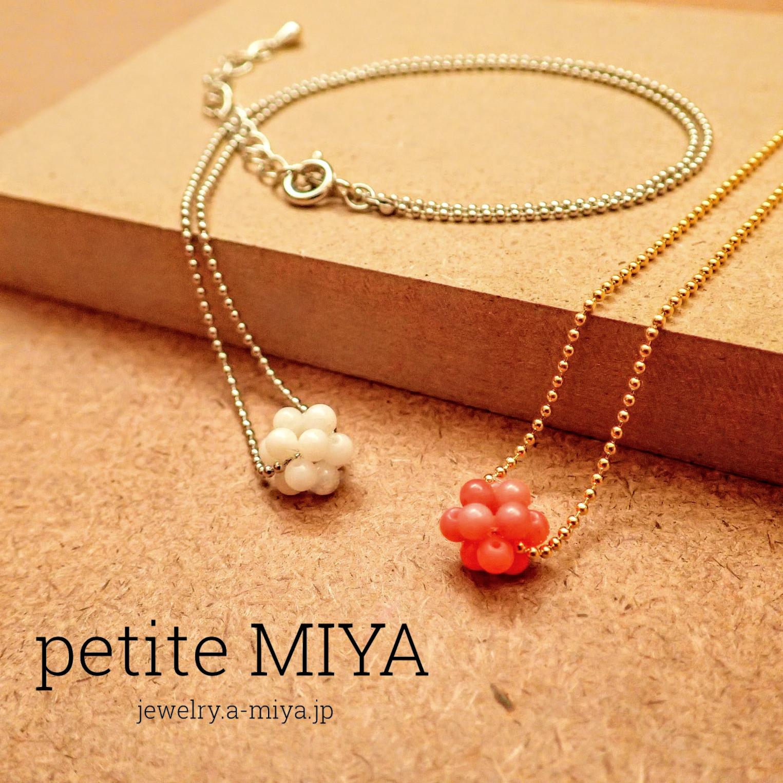 さんご かわいいネックレス ~お守りネックレス~ 安産祈願 子宝運 厄除け【petite MIYA】