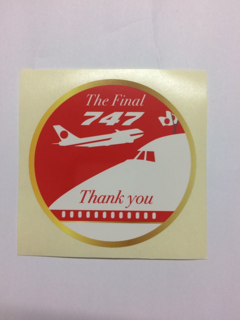 flykei/The Final 747ステッカー