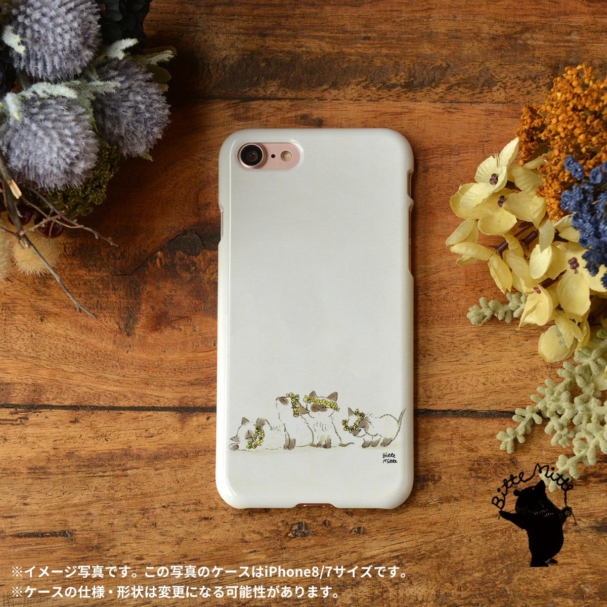 iphone8 ハードケース おしゃれ iphone8 ハードケース シンプル iphone7 ケース かわいい ネコ 猫 ねこ 花 子猫と花飾り/Bitte Mitte!