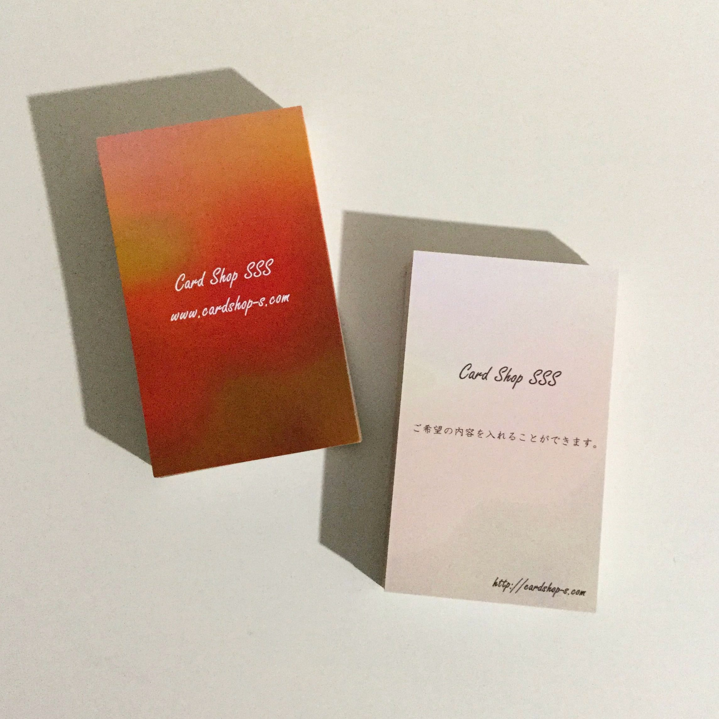 50d2_free【100枚】カスタマイズ名刺【ショップカード】