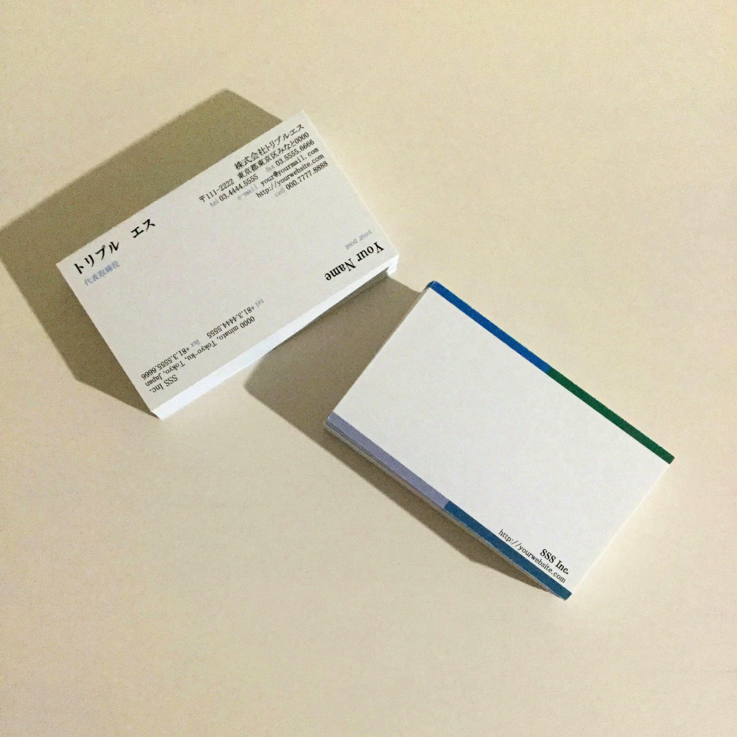 20d3_bl【100枚】ビジネス名刺【英表記】
