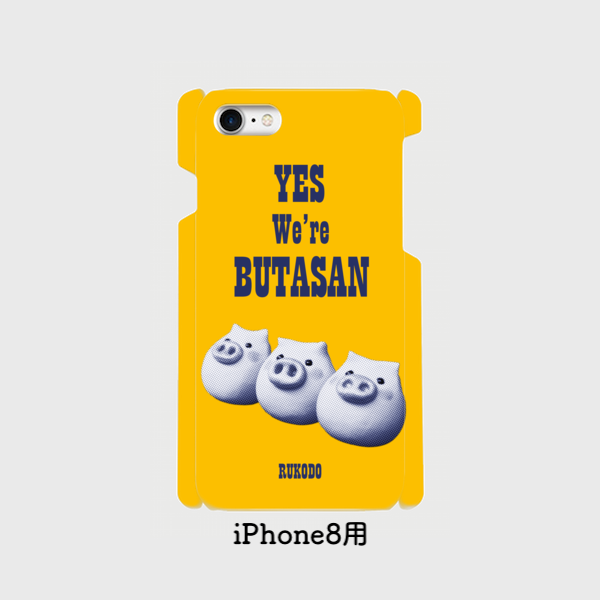 iPhone(X/8/7/6s/6)ケース Yes, we are BUTASAN(黄)