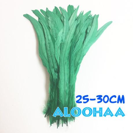 単色ロングフェザー 【緑色】25~30cm タヒチアン 衣装 材料 ルースターテール 染め 羽根