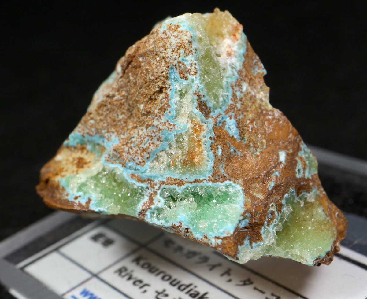 セネガル石 + ターコイズ セネガライト 原石 24,7g TQ145 鉱物 天然石 パワーストーン