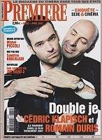 5106 PREMIERE(フランス版)362・2007年4月・雑誌