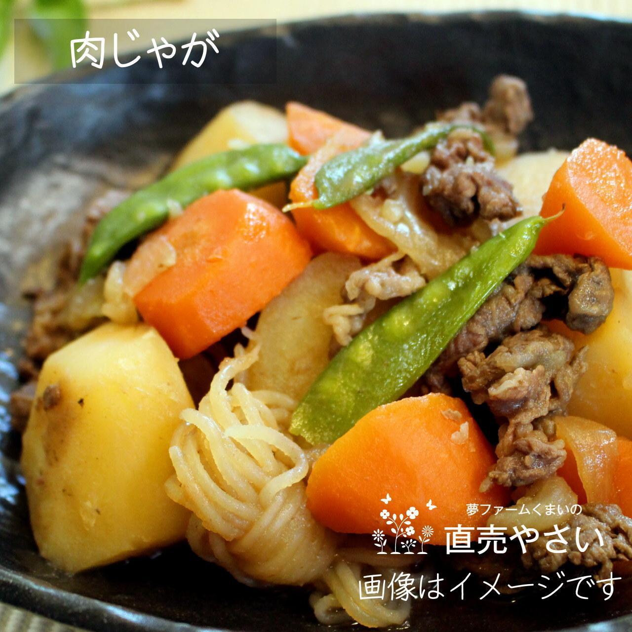 ニンジン 約400g : 6月の朝採り直売野菜  春の新鮮野菜 6月6日発送予定