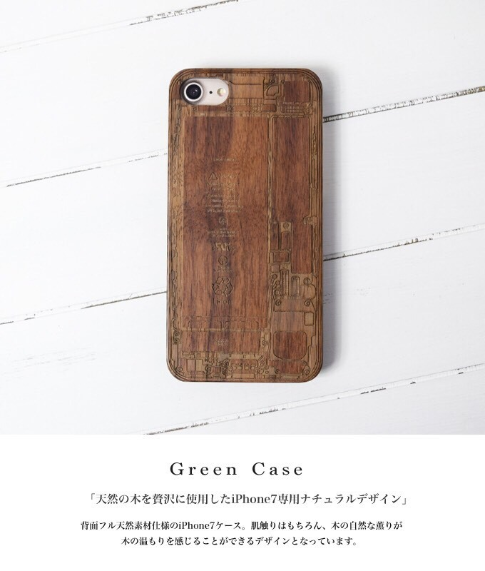 MARUHADAKA for iPhone7 ウッドケース - 画像4