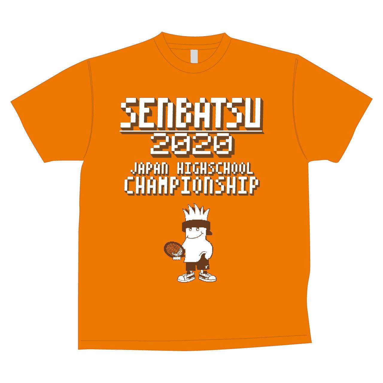 全国高校選抜テニス大会TOALSONオリジナルTシャツ(蛍光オレンジ) 【1ET2001】