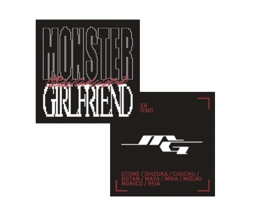 GAMのガム【MONSTER GIRLFRIEND】