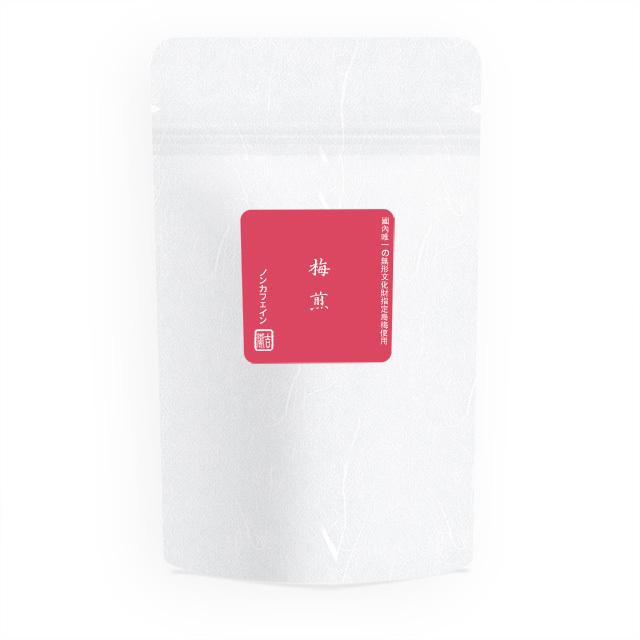 吉饗 Kikkyo 國內唯一の無形文化財指定烏梅使用 ノンカフェイン 子供まで飲める梅煎