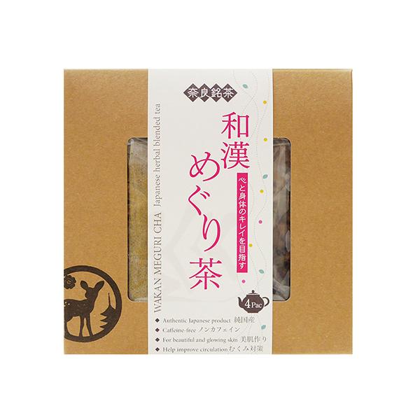 和漢めぐり茶® 4包入箱