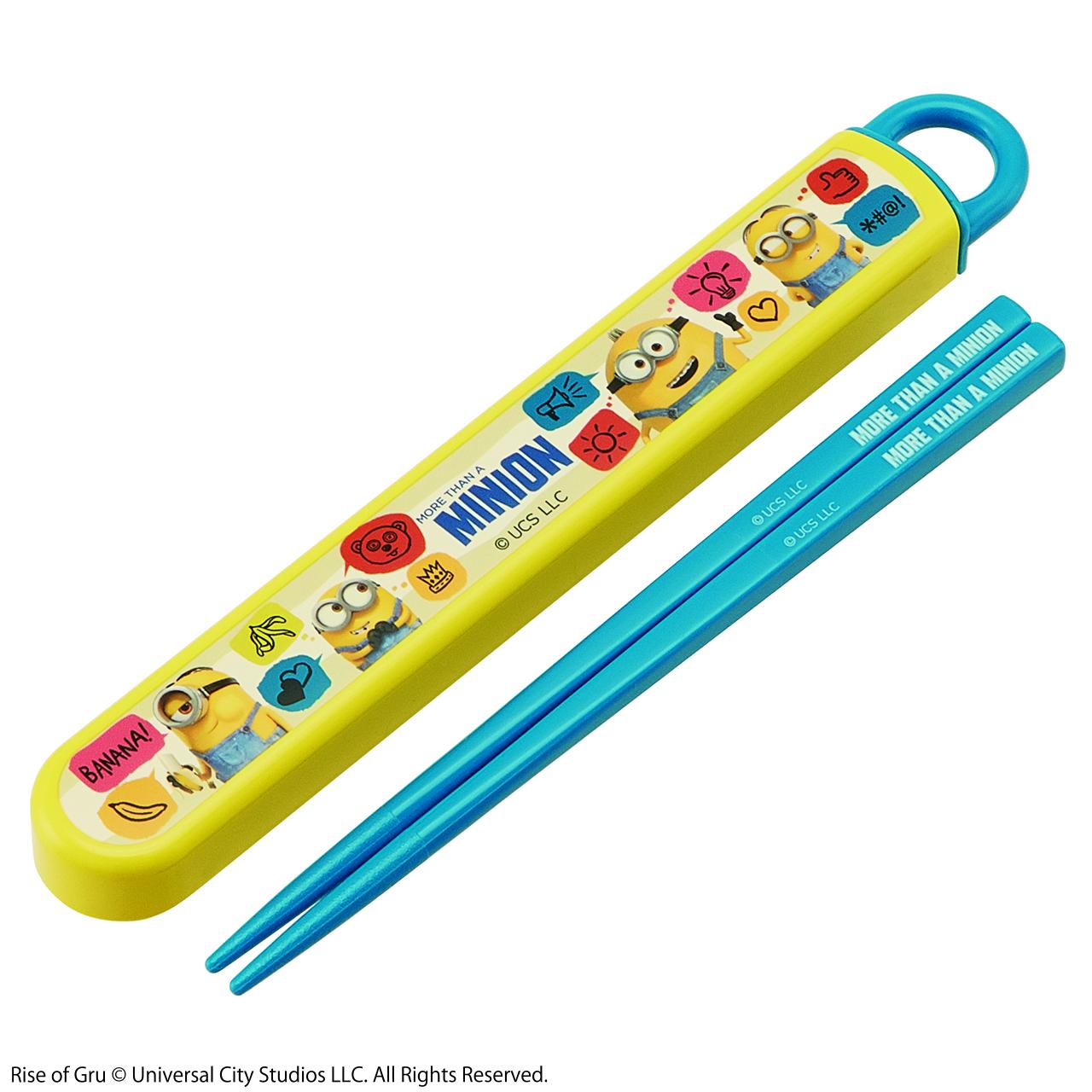 食洗機対応スライド箸・箸箱セット/ミニオン(ミニオンズフィーバー)