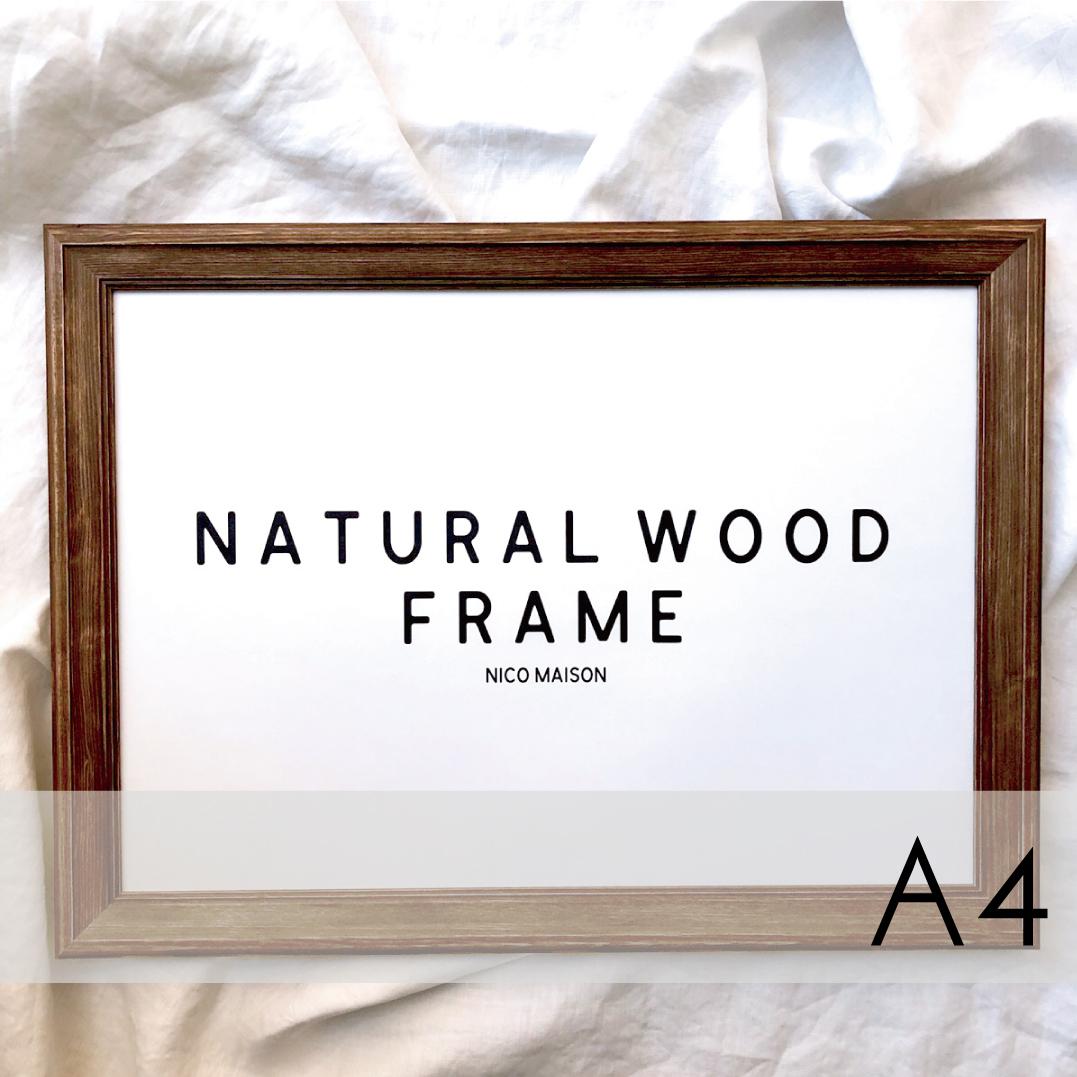 frame:天然木 A4サイズ