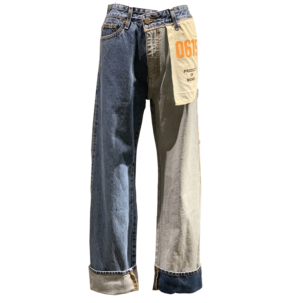 MONSE Inside Out Jeans