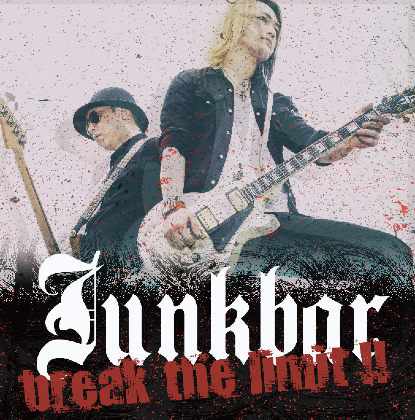 break the limit!!(CD+DVD) / Junkbar