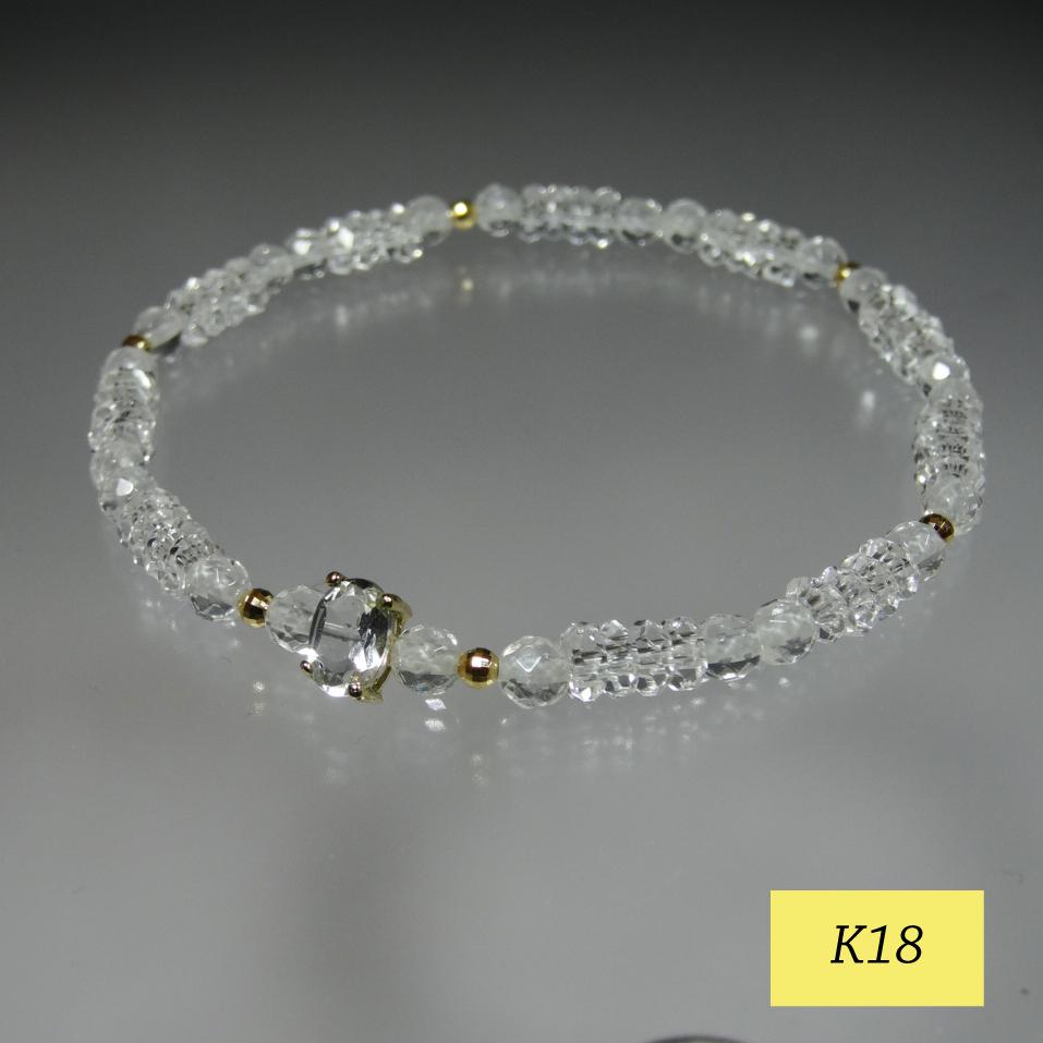 ジェムブレスK18 水晶