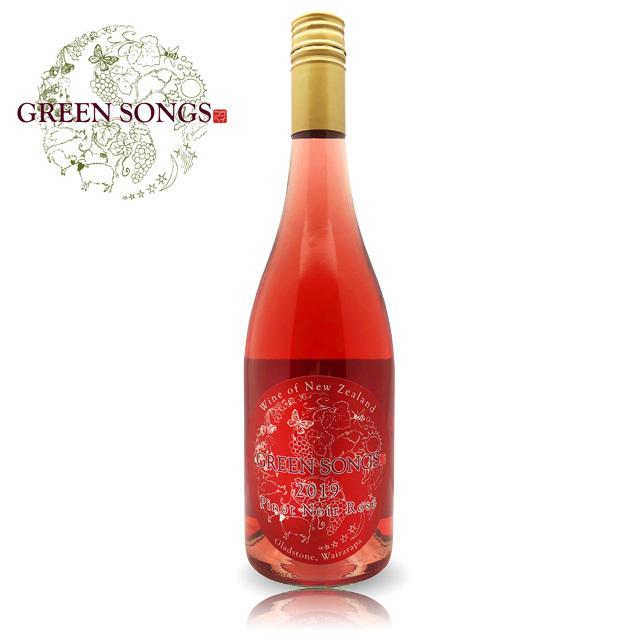 【10月下旬入荷予定】Green Songs Pinot Noir Rosé 2019 / グリーンソングス ピノノワールロゼ