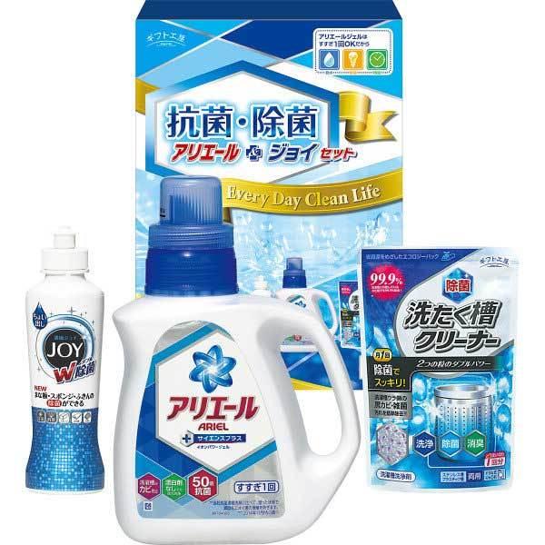 ギフト工房 抗菌除菌・アリエール&ジョイセット SAJ-15D