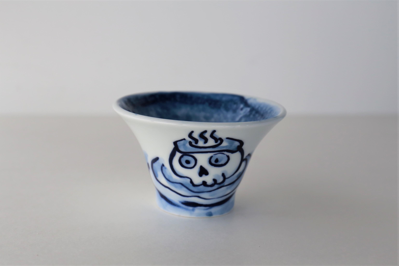 SHIN KOYAMA  小鉢 BEPPUガイコツ