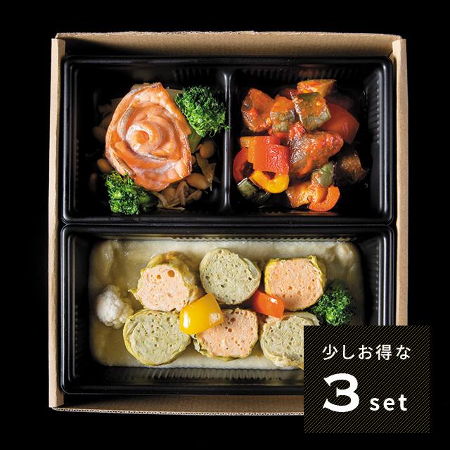 STYLE KEEP FOOD - スタイルキープ -【3個セット】
