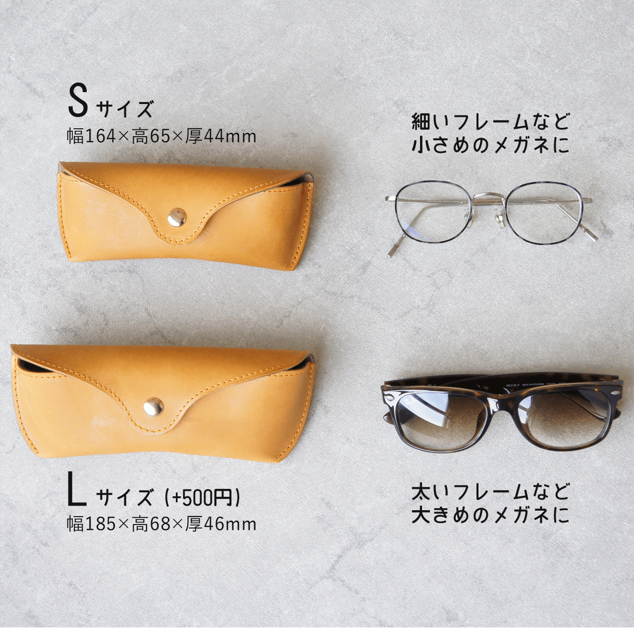 本革メガネケース【イエロー】