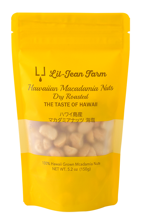 ハワイ島産 マカダミアンナッツ 海塩あり 《150g》3~5日ぐらいお届け