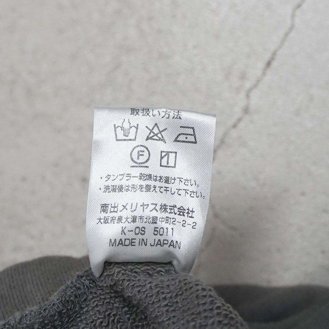 【再入荷なし】 NARU ナル 7分丈スウェットパンツ (品番634025)