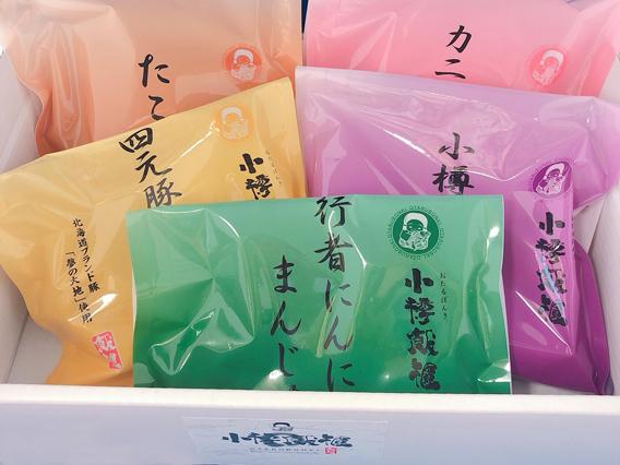北海道のお惣菜 小樽飯櫃 Bセット※送料無料
