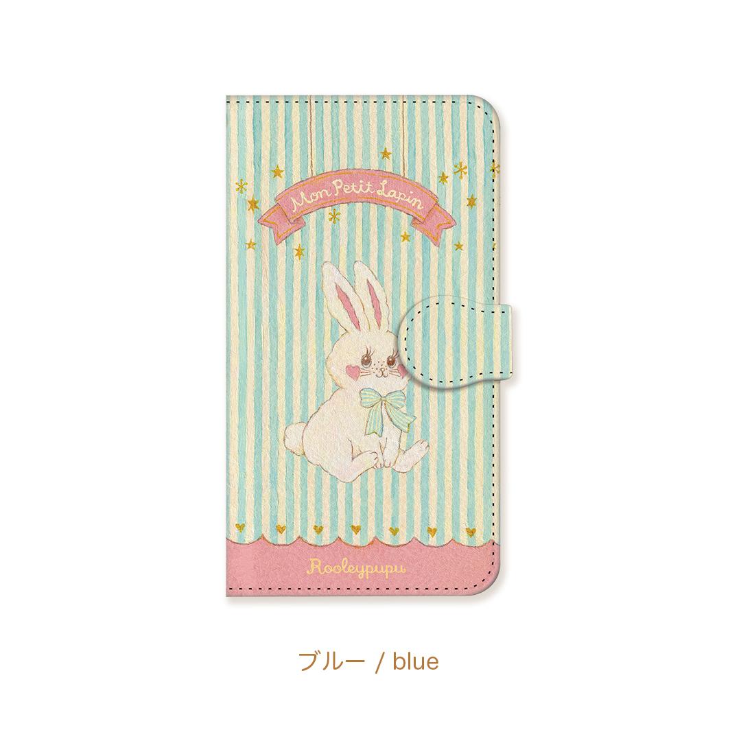 わたしの小さなうさぎさん〈手帳型スマホケース for iPhone & Android〉