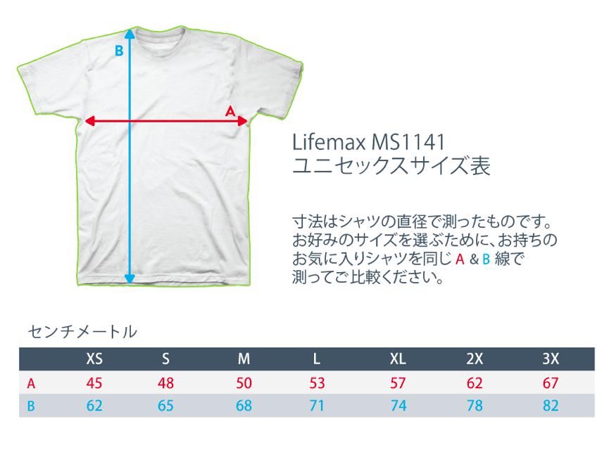 ショータイム Tシャツ / UNDERTALE ( アンダーテイル )