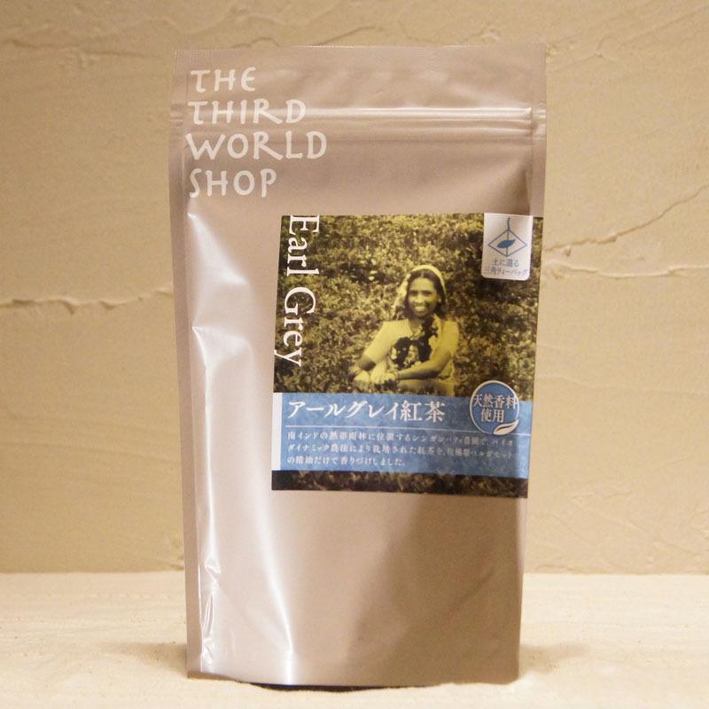 【第3世界ショップ】アールグレイ紅茶(ティーバッグ)