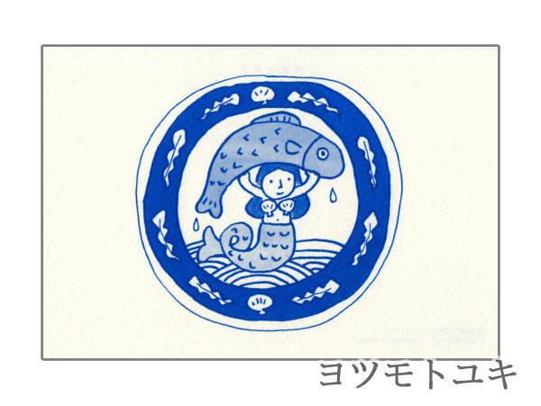 ポストカード - 夏の絵皿<力自慢のマーメイド> - ヨツモトユキ