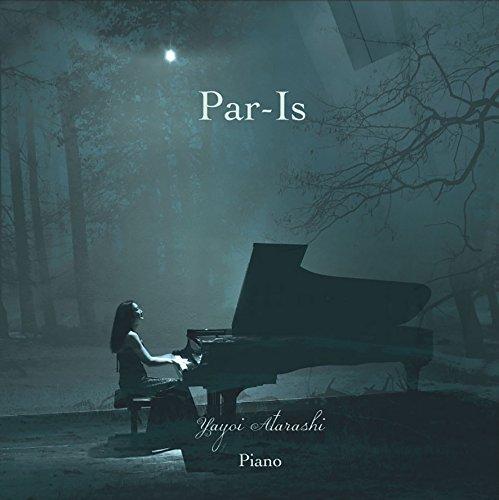 Par-Is | Yayoi Atarashi