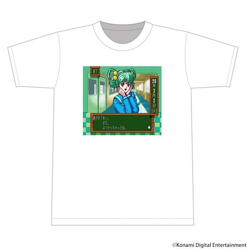 """ときめきメモリアル """"謎の女"""" Tシャツ  ホワイト"""