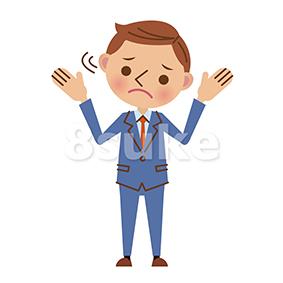 イラスト素材:困った表情で両手を上げるビジネスマン(ベクター・JPG)