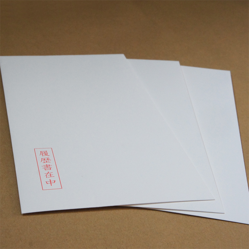 【極白封筒】長3封筒 本命封筒「履歴書在中」3枚入り GN3BL-R/RW-2